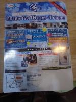11.11.jpg